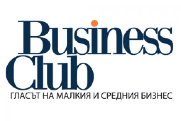 bc-logo-bg34223D62-7D21-3DA2-A637-8DE895321EBF.jpg