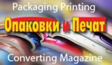 printmedia
