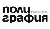 polygrafiamagazine