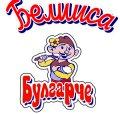 Beliisa_Bulgarche