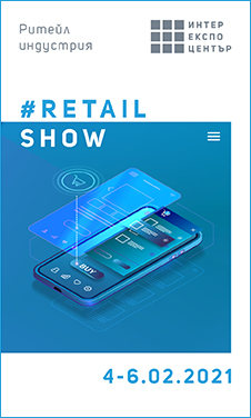 Banner_#Retail Show 2020