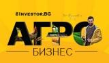 agrobusiness300x300pxweems958F5DAC-9EBF-205E-DBF1-89EDA26205A4.jpg