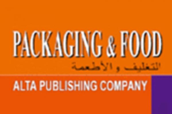 packingandfood79185A40-ADDB-8242-6C29-65B9D16984AC.jpg